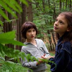 유키와 니나